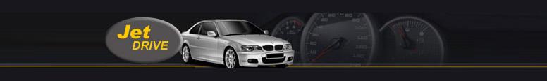 Jet Drive Car Sales Logo
